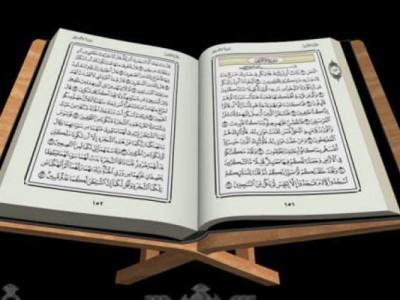 Sejarah Singkat Bagaimana Diturunkannya Al Quran